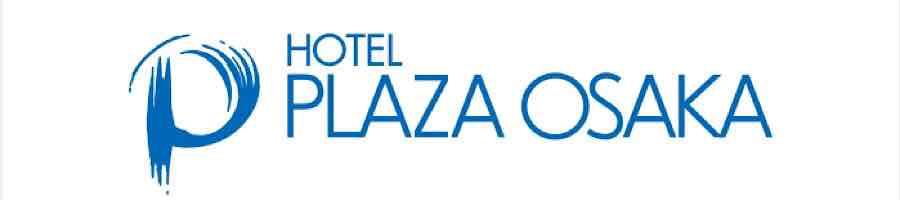 ホテル プラザオーサカ