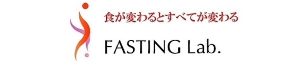 fasting_lab