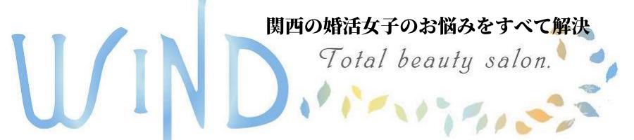 WIND -Total Beauty Salon-.